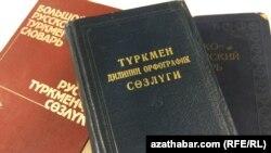 Sowet döwründe çykarylan sözlükler