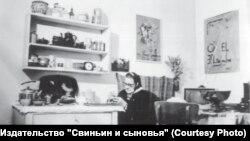 Комната Софи в коммунальной квартире. Новосибирск. 1960-е гг.