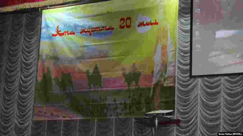 Ираннан қоныс аударған қазақтар елге оралғандарының 20 жылдығын Мұрат Өскенбаев атындағы филармонияда атап өтті. Ақтау, 25 қазан 2015 жыл.