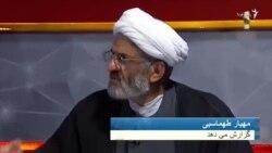 حمله به مسئولان دولت روحانی در تلویزیون