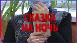 СМОТРИ В ОБА. Россия vs. Украина: грипп – новый фронт