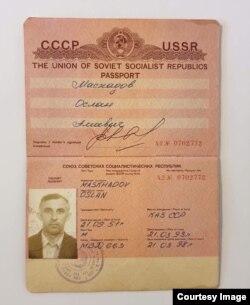 Советский паспорт Аслана Масхадова, действительный до 21 марта 1998 г.