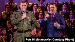 Олександр Захарченко і Йосип Кобзон