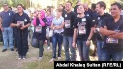 شباب يحتفلون بيوم السلام