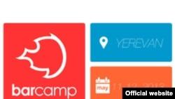ԲարՔեմփ Երեւան 2013-ի լոգոն