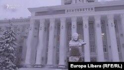 Бюст Ленину в Тирасполе