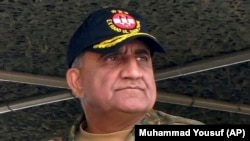 FILE: General Qamar Javed Bajwa