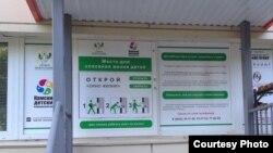 Беби-бокс в Татарстане