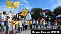 Патріотичний мітинг російських опозиціонерів у Ростові-на-Дону, 20 серпня 2017 року