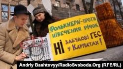 Протест проти будівництва малих ГЕС у Карпатах, Київ, 14 березня 2012 року