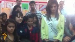أخبار مصوّرة 2/06/2014: من احتجاجات ضد الغارات الجوية في أفغانستان إلى احتفالات اليوم الدولي للأطفال في دهوك