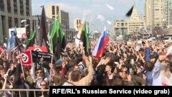 Акция в защиту Telegram в Москве (архивное фото)