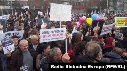 Протест за правда за Алмир