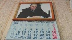 Пишешь Путину? Урежем пенсию