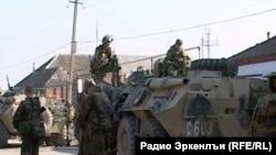 Pamje nga një operacion të sigurisë në Dagestan