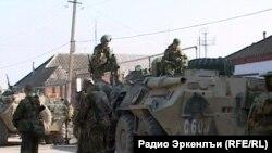 Dagestan / Police operation
