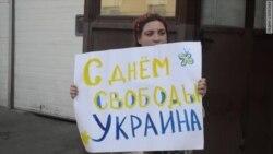 """""""Я вітаю Украї́ну!"""""""
