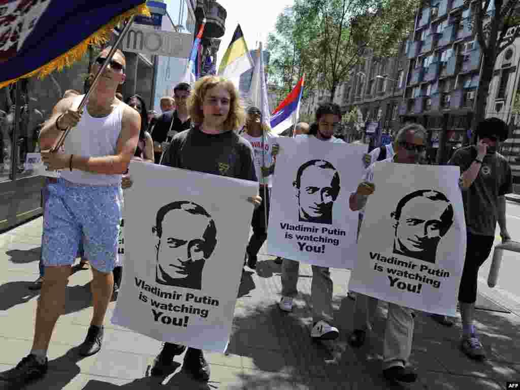 Демонстрация националистов в Белграде в преддверии визита вице-президента США Джона Байдена - Демонстрация националистов в Белграде в преддверии визита вице-президента США Джона Байдена