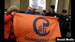 """Акция """"Марш против государственного террора"""" в Петербурге, 28 февраля 2016 года"""
