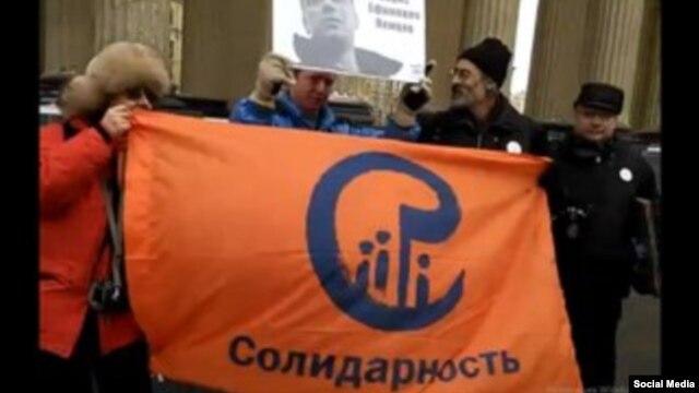 Акція «Марш проти державного терору» в Санкт-Петербурзі, 28 лютого 2016 року