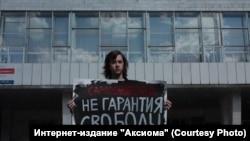 Tomskda Xaçaturyan bacılarına dəstək piketi