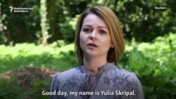 Yulia Skripal Says Recovery 'Slow, Painful'