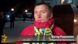 Дніпропетровські євромайданівці пікетували міліцію
