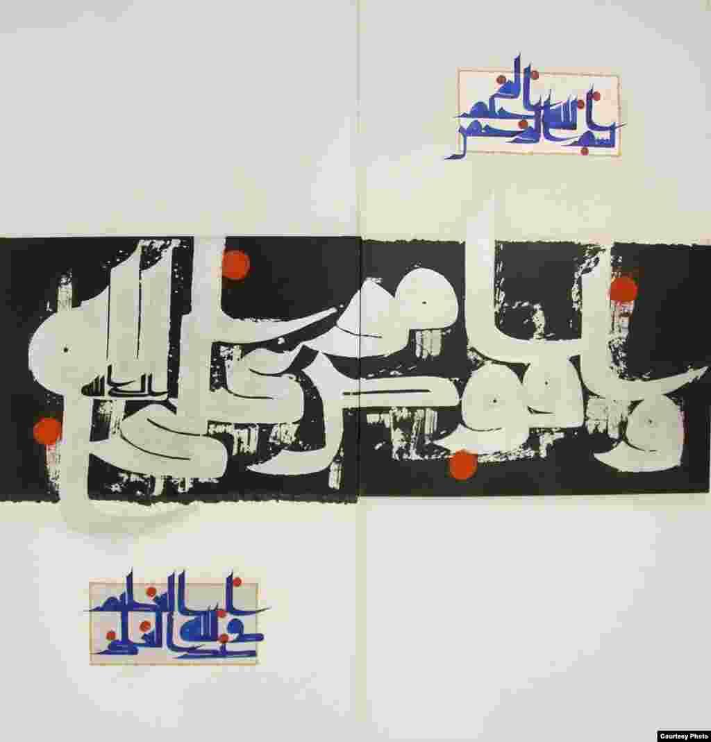 خط-نقاشی اثر ابراهیم الفت