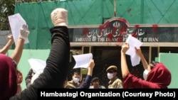 کابل کې د ایران سفارت مخ ته مظاهره