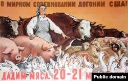 Советский плакат, 1959 год
