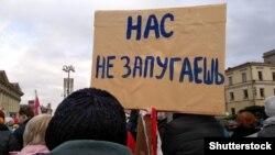 На маршы пратэсту ў Менску 26 кастрычніка.