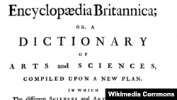 """Одна из заглавных страниц печатной версии энциклопедии """"Британника"""""""