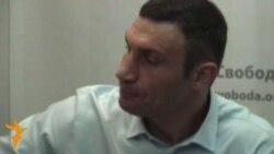 Чи битиметься Кличко з владою?