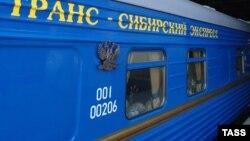 Vulturul de aur, expresul trans-siberian, primul tren privat din Rusia cu compartimente de tip apartament, lansat în 5 iunie 2007 de operatorul britanic de trenuri de lux GW Travel Ltd. pe cea mai lungă linie de tren din lume de la Moscova la Vladivostok.
