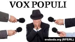 Belarus - Vox populi banner