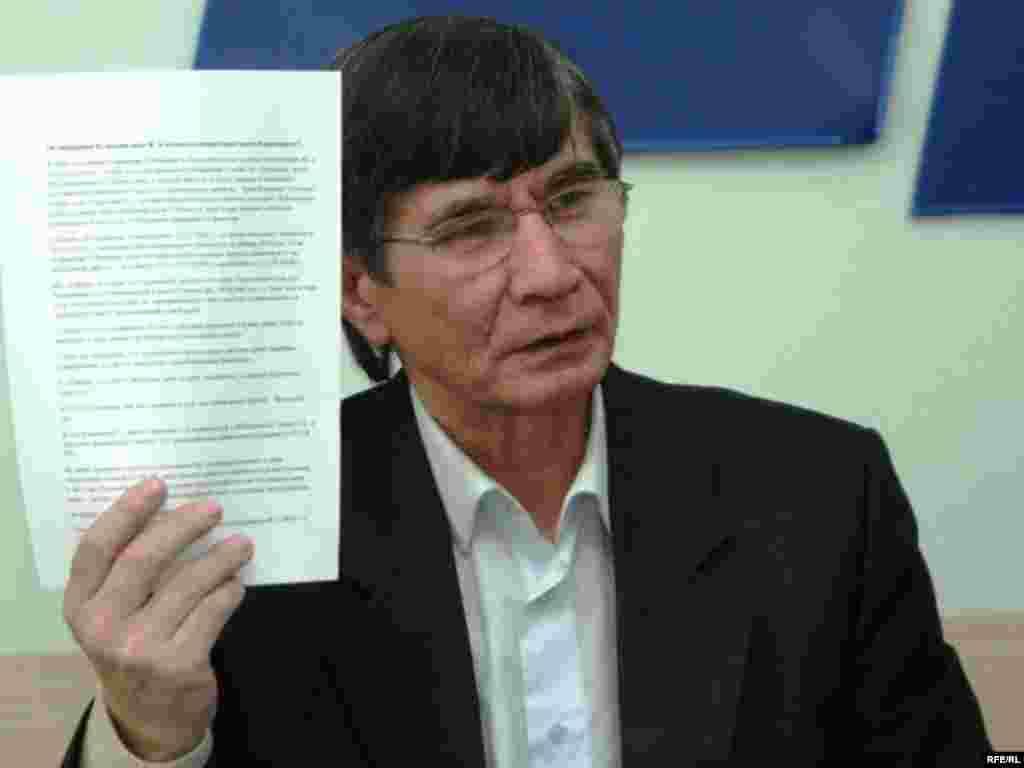 Казахстан. 7 февраля – 11 февраля 2010 года. #27