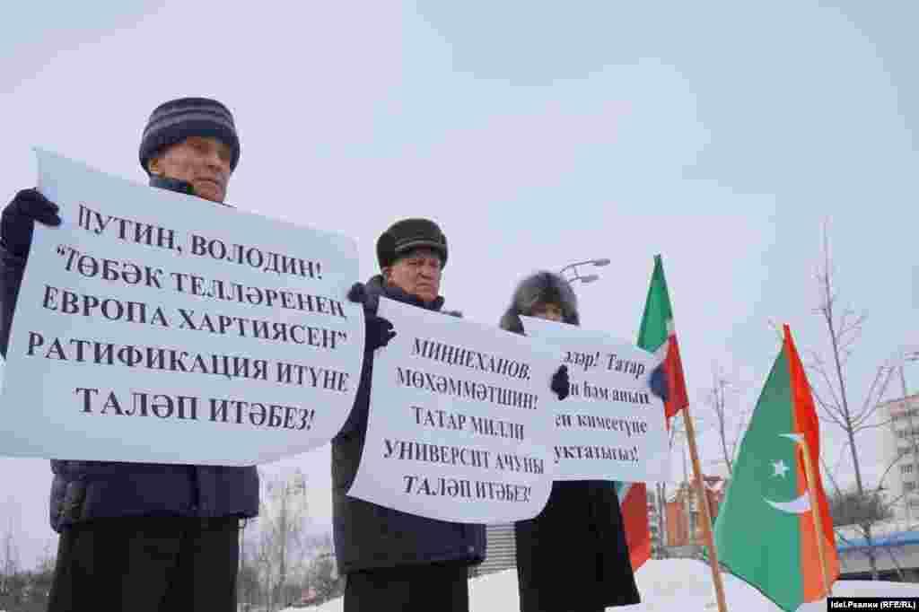 Татар тілін қолдау жиынына қатысушылар Ресей президенті Владимир Путиннен Еуропа тілдері хартиясын ратификациялауды талап етті.