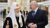Московський патріарх Кирило і президент Білорусі Олександр Лукашенко. Мінськ, 15 жовтня 2018 року