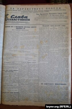 Газета «Слава Севастополя» от 9 мая 1945 года