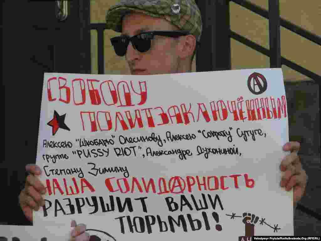 Антипутінський пікет активістів молодіжних і студентських організацій Криму