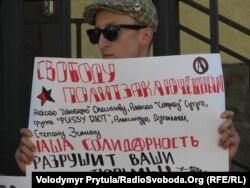 Антипутінський пікет активістів молодіжних і студентських організацій Криму, 13 червня 2012 року