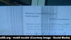 Забонхати сокинони ноҳияи Зангиотаи Узбакистон