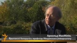 «Беларусы куды больш прыемныя, чым рускія, хаця ў мяне руская жонушка»