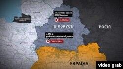 Два російські військові об'єкти на території Білорусі