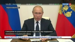 Президент провел совещание по поводу выплат медработникам