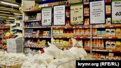 Симферополь, супермаркет, иллюстрационное фото