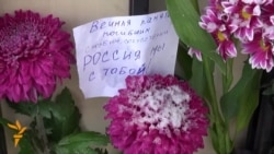 Flowers Laid At Russian Embassies