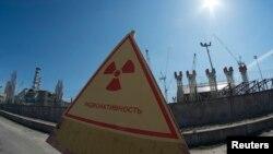 Илустрација: Знак за нуклеарна опасност