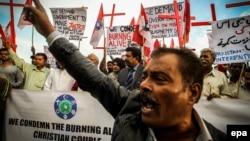 У столиці Ісламабаді пакистанські християни протестують проти вбивства їхніх одновірців, 5 листопада 2014 року
