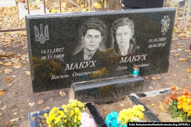 Пам'ятник на могилі Василя Макуха і його дружини Лідії на кладовищі в Дніпрі